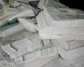 废报纸回收