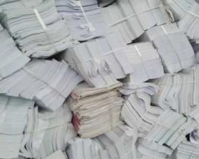废页子纸回收