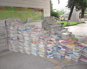 废书报刊杂志纸回收