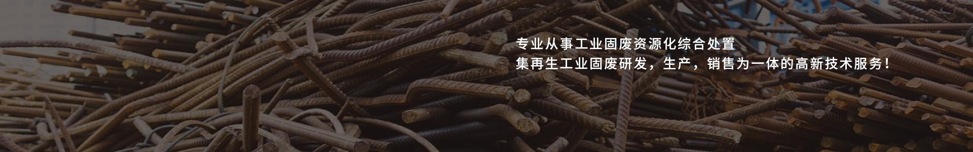 http://www.hajdjs.cn/data/upload/202101/20210113115632_330.png